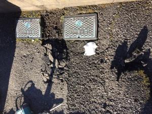 シティパルコスモ漏水