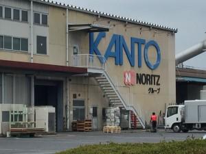 ノーリツKANTO工場②